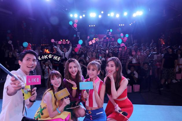 撸�yi!�l#�+_女团l.i.k.e首次举办粉丝见面会 现场教粉丝歌舞