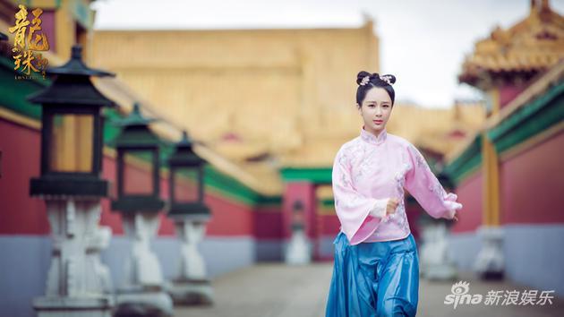 杨紫饰演李易欢