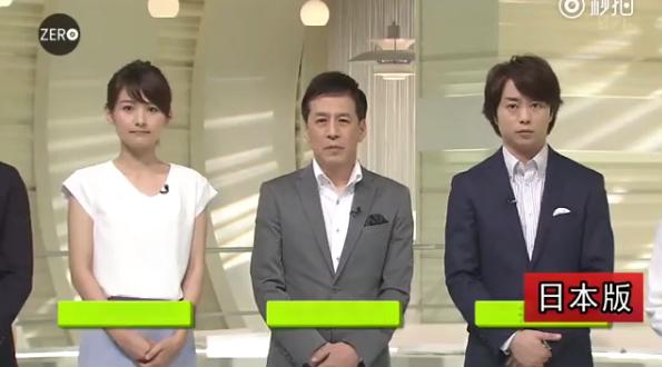 中国某电视台被曝抄袭日本新闻节目