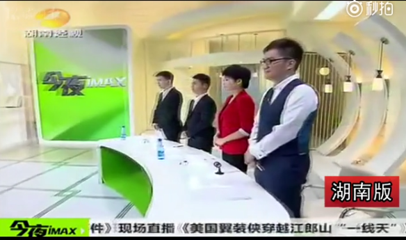 中国某电视台被曝抄袭日本新闻节目 地板都很相似
