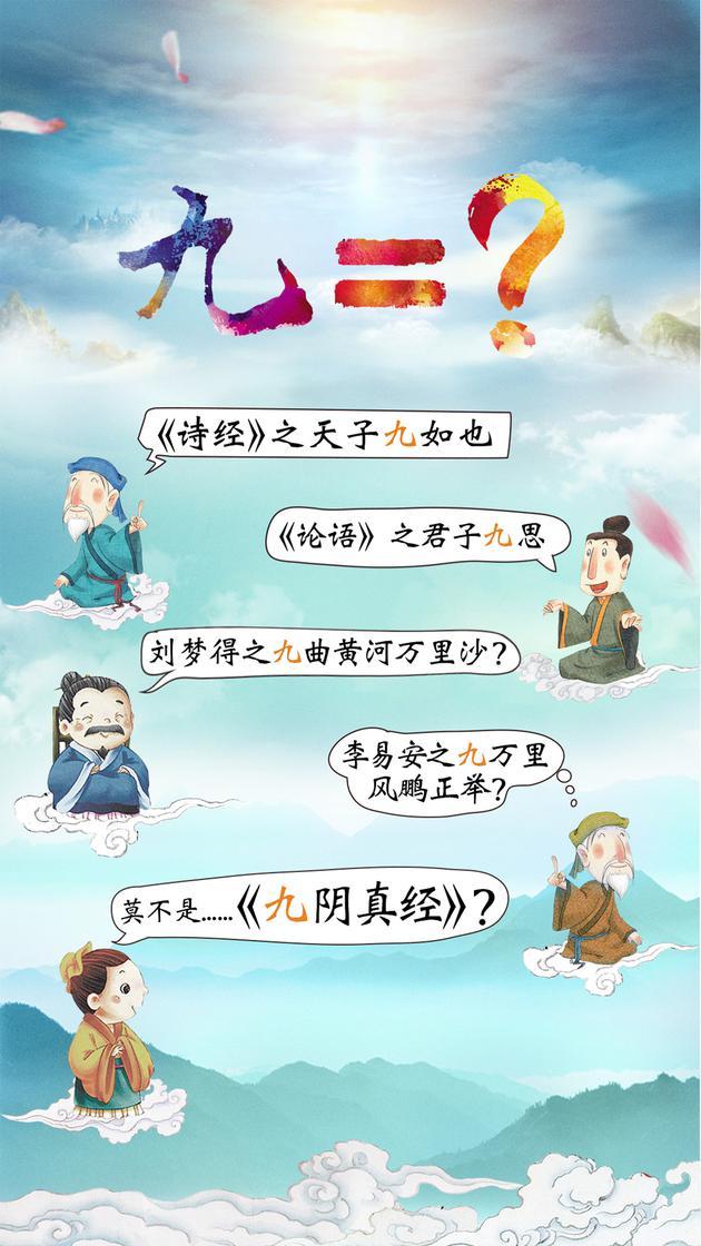 《国学小名士》弘扬传统文化 全球海选邀国学少年