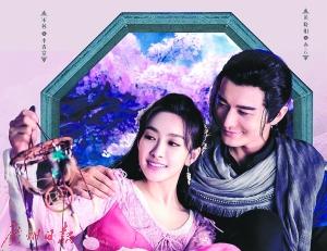《上古情歌》主演黄晓明、宋茜
