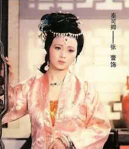 87版秦可卿饰演者张蕾:惊讶美国人也爱《红楼梦》