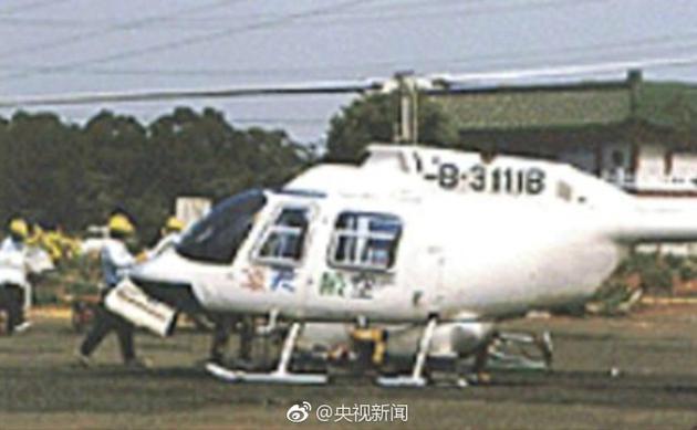 台湾一直升机坠毁 《看见台湾》导演齐柏林罹难