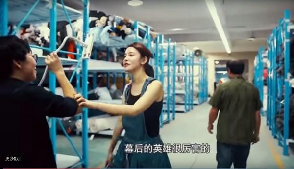 网红张大奕受邀演讲:张大奕网店2小时成交2千万!