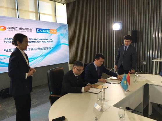 湖南广电与哈国同行合作 双方将推更多节目