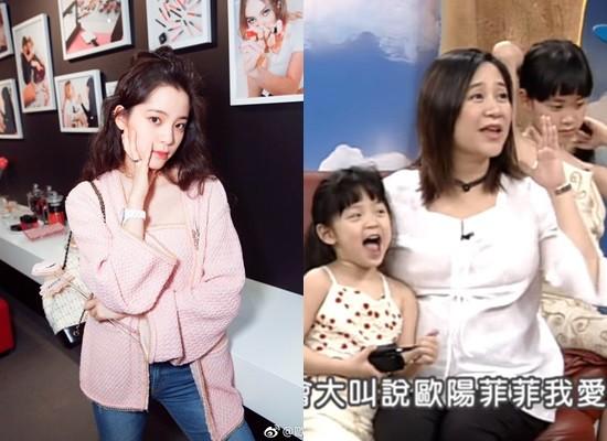 """欧阳娜娜4岁就被爆有男友 一秒""""娇羞摀脸""""萌翻"""