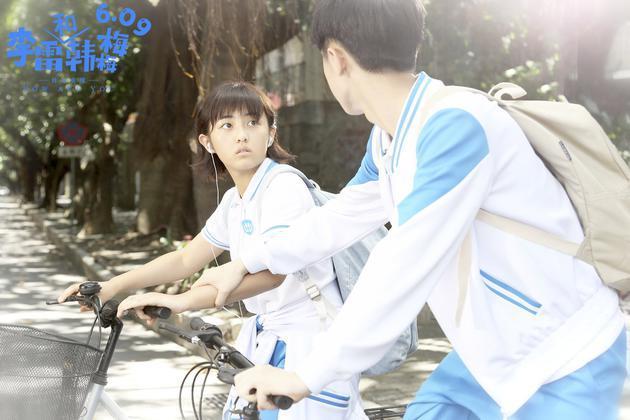 李雷和韩梅梅共骑单车