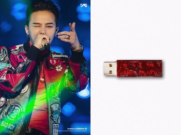 权志龙新专辑以USB形式发行