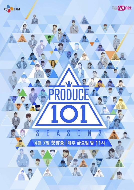《Produce101》最终出道11人将拍真人秀