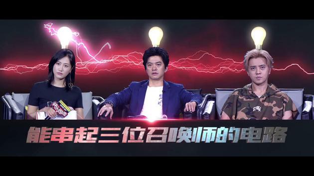 网友抱怨快男没完整歌 导演组道歉:对不起我们改