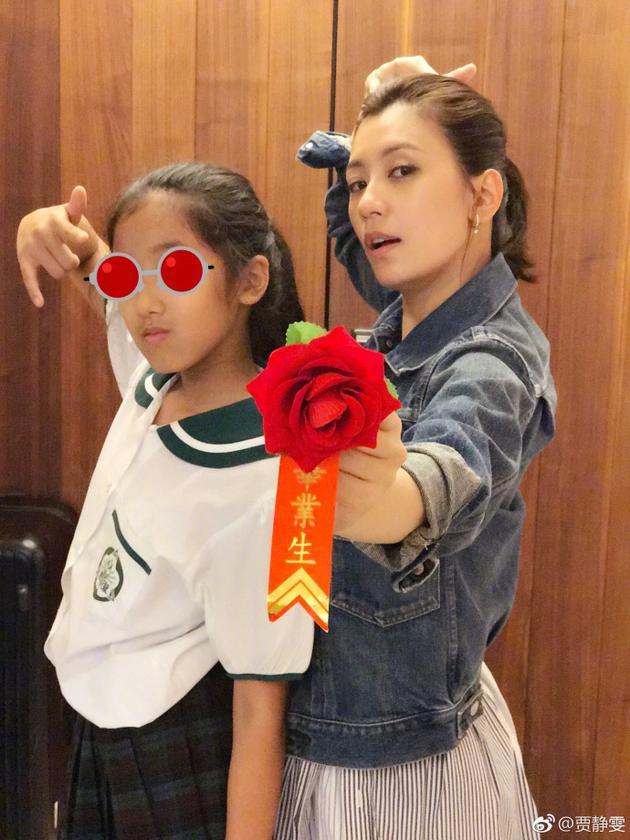 贾静雯与大女儿