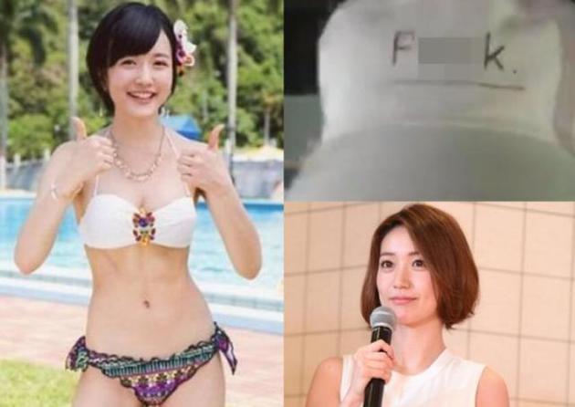 须藤凛凛花(图左)和大岛优子(图右)