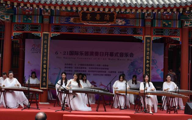 中国6.21国际乐器演奏日开幕式音乐会