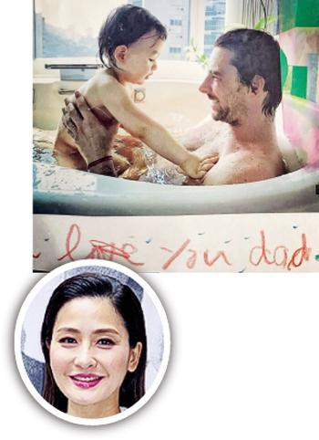 周汶錡(圓圖)大兒子Jacques與父親開心地一起洗澡。
