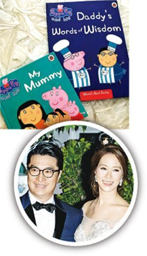 徐子淇為老公特別訂製兩本繪本童話書。
