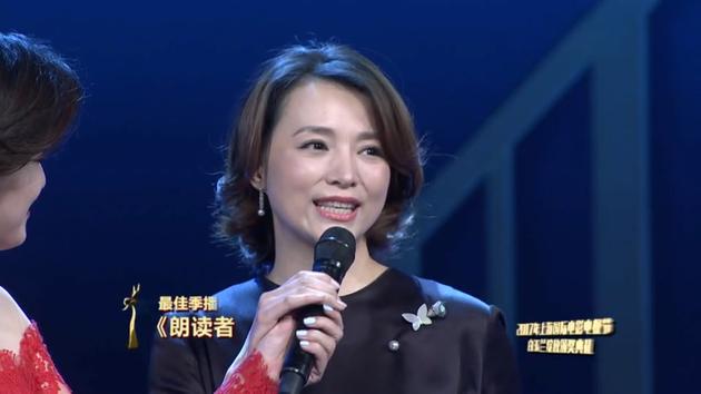 《朗读者》斩获白玉兰奖最佳季播节目唯一大奖