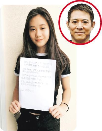 李连杰(圆图)开心收到女儿Jada这份有意义的父亲节礼物。