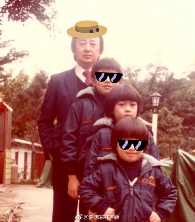 林志颖家族旧照