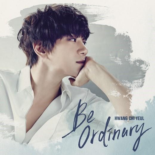 黄致列专辑首周销量突破10万 创近年男歌手纪录