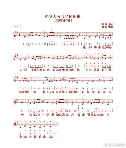 国歌法草案初审:以歪曲贬损方式奏唱国歌可拘留