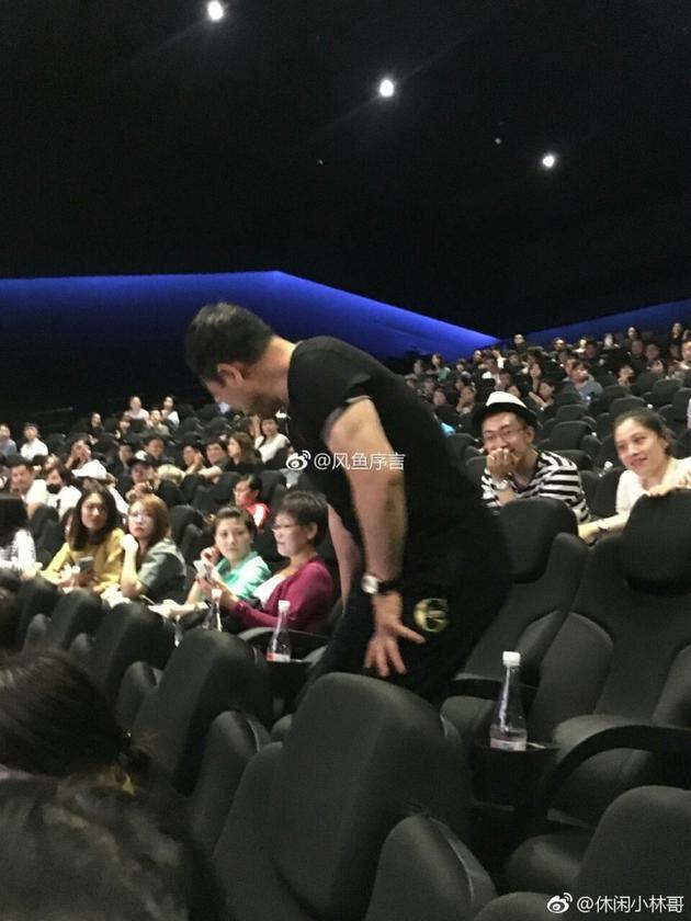 杨幂老爸电影院入座