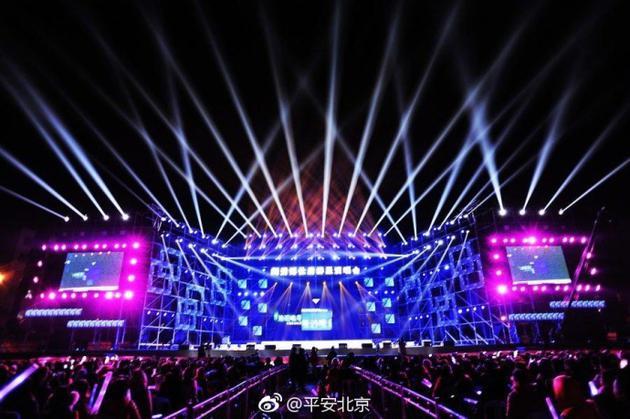 网传鸟巢举办香港回归20周年群星演唱会 警方辟谣