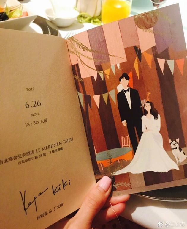 王心凌参加婚礼