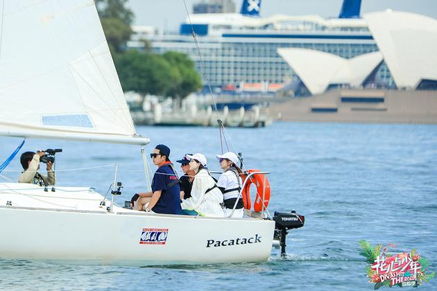 澳洲娜扎帆船挑战