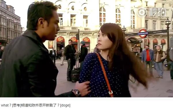 陈乔恩客串《天使的幸福》,在异国街头,突被明道拉手回头,难得同框的画面还被误会是拍新戏