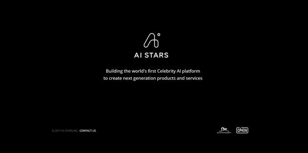 AI STARS WEBSITE