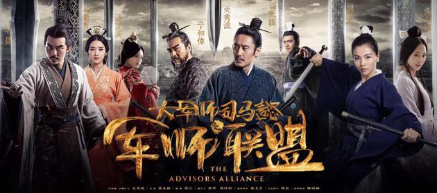 《军师联盟》吴秀波:让大历史背景融入家庭氛围