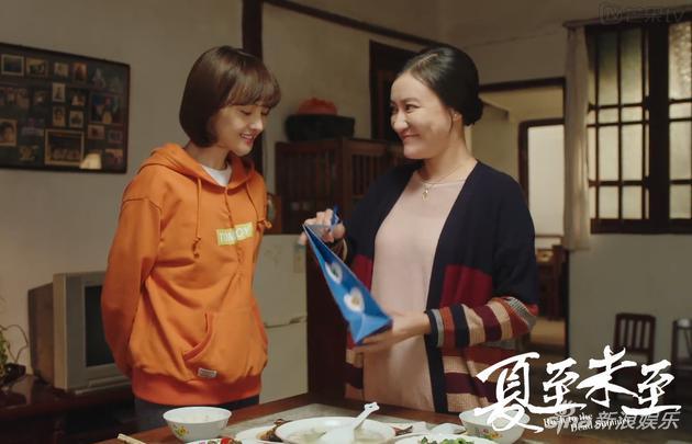 张莉饰演郑爽妈妈