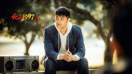 印小天《我的1997》演绎港漂奋斗史