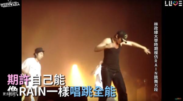 林政玮期待自己也能唱跳全能