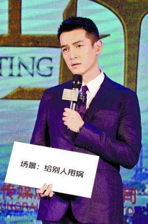 《猎场》定档 胡歌:郑秋冬比梅长苏更难演
