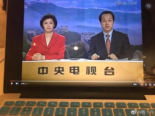敬一丹罗京晋昔日主持画面