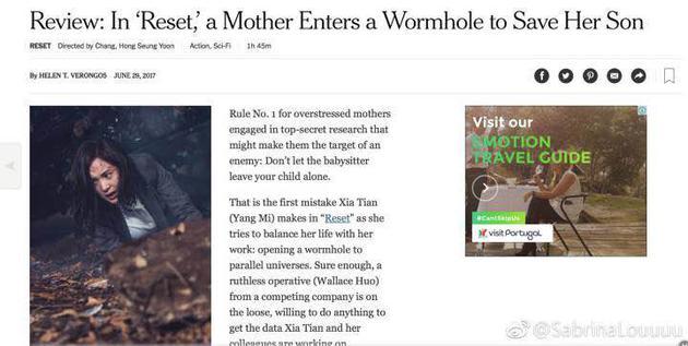 《纽约时报》再添神影评:别把孩子一个人留家里