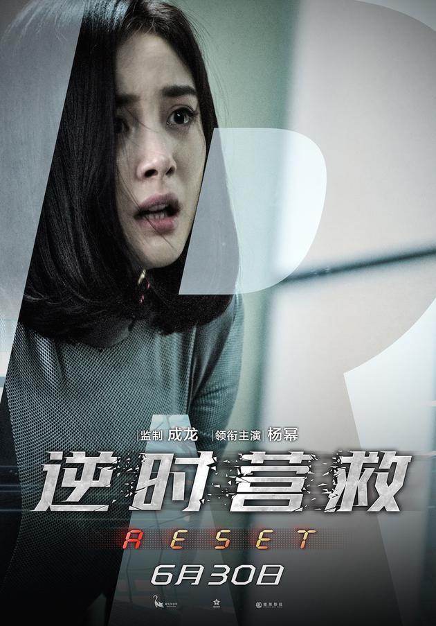 《逆时营救》杨幂霍建华演技如何 观众两极评价