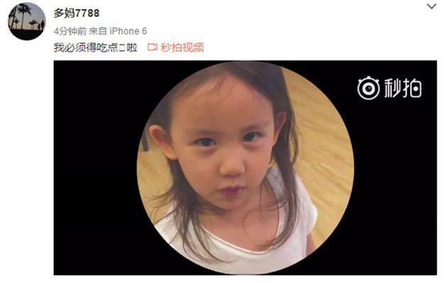 孙莉晒女儿吃花生米视频 多妹摆出各种表情包卖萌