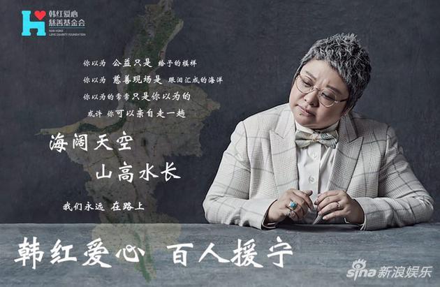 """""""百人援宁""""人物海报"""