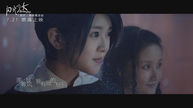 《秘果》北京首映 姚晨:17岁的表演最单纯而真实
