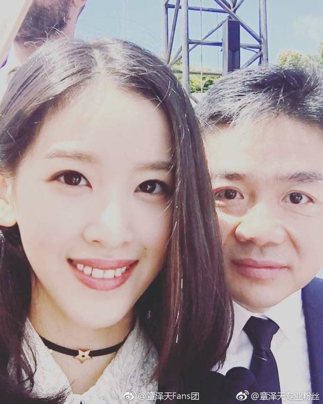 章泽天和刘强东