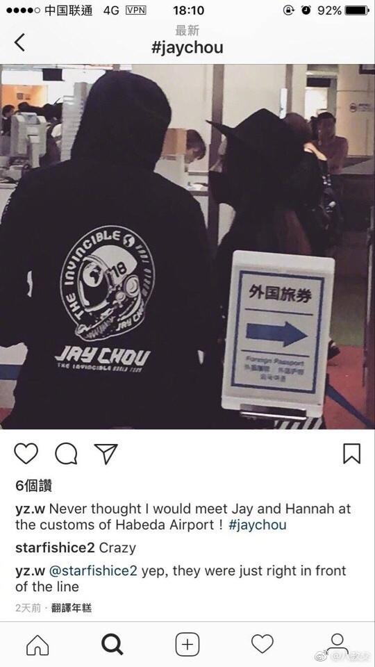 笑哭!周杰伦昆凌包裹严实现身日本 却被衣服出卖