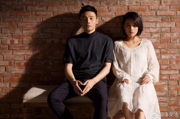 李荣浩和马思纯