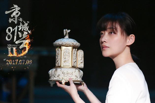 《京城81号2》6日上映 梅婷:暂不考虑当导演