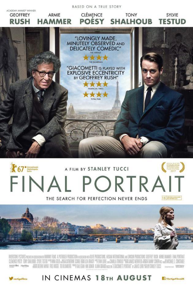 《最后的肖像》发布预告片 聚焦艺术家之间的故事