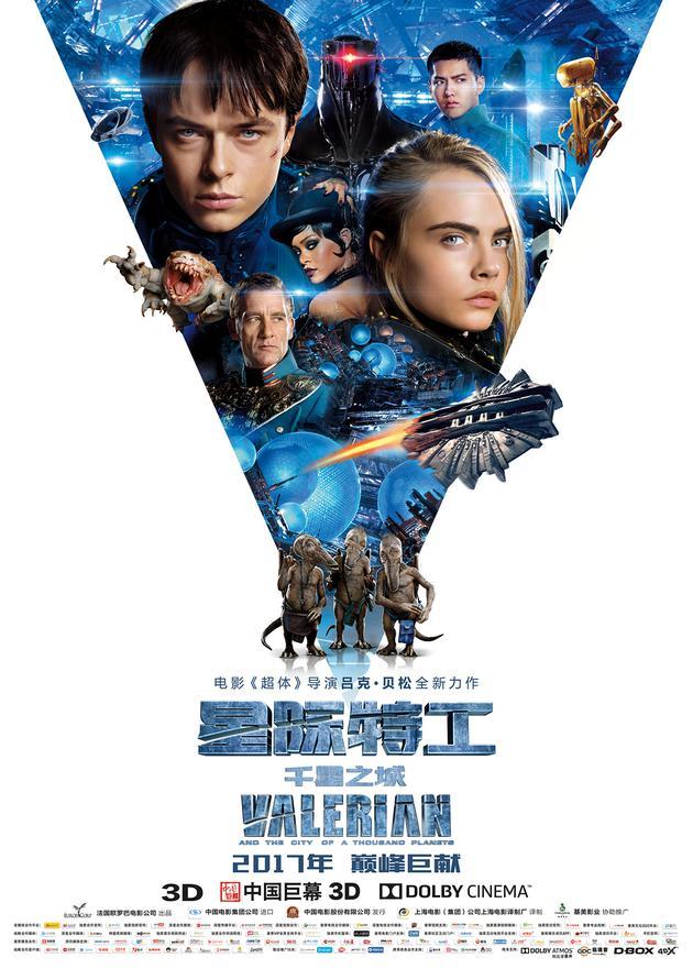 影评人力捧《星际特工》应该放在卢浮宫当展品