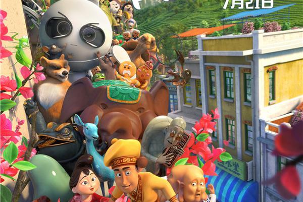《阿唐奇遇》呆萌金猪惹人爱 剧情幽默引家庭观众
