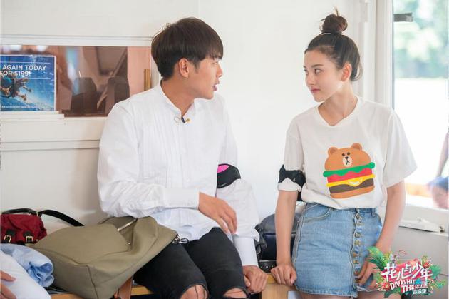 《花少3》张若昀、宋祖儿